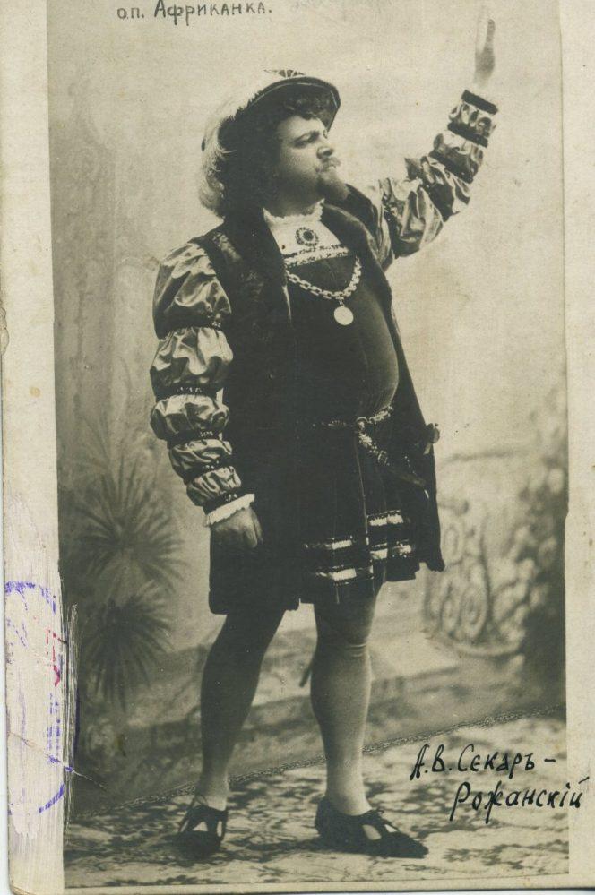 Секар-Рожанский А.В. в роли Васко да Гама в опере Дж. Мейербера «Африканка». 1890-е