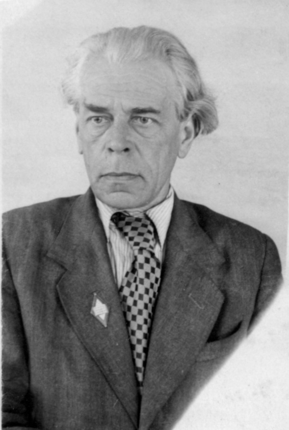 Калинин Николай Филиппович. Казань. 1940-е