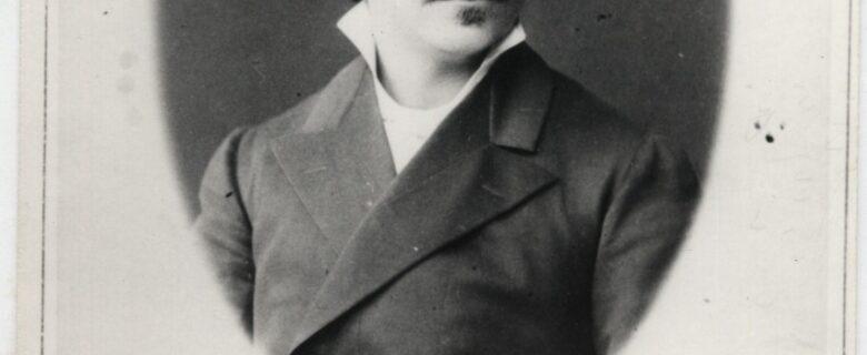 Усатов Д.А. Москва. 1882