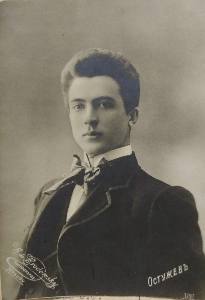 Фотооткрытка. А.А.Остужев. Москва, 1900-е.