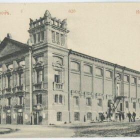 Фото Народный Дом в Нижнем Новгороде. Начало ХХ века