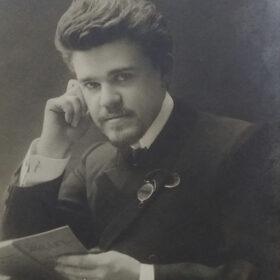Фотооткрытка. И.М.Москвин. Москва, 1900-е.
