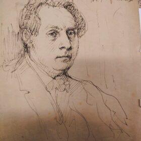 Рисунок Н.В. Харитонова «И.Г. Дворищин»