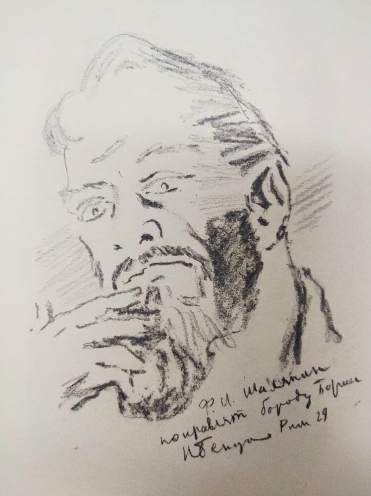 Рисунок А.Н.Бенуа «Шаляпин в образе Бориса Годунова». Рим. 1929 г.
