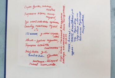 Гайнуллин Х.А. Мухаммат Гайнуллин – видный ученый и писатель (Мохэммэт Гайнуллин – олуг голим хэм язучы).