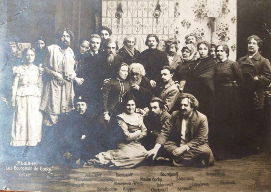 Фотооткрытка. А.М.Горький и первый состав пьесы «Мещане». 1902.