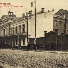 Зимний театр. Астрахань. Нач. ХХ в.