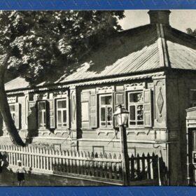 Фото. Дом Каширина. Нижний Новгород. 1950-е гг.