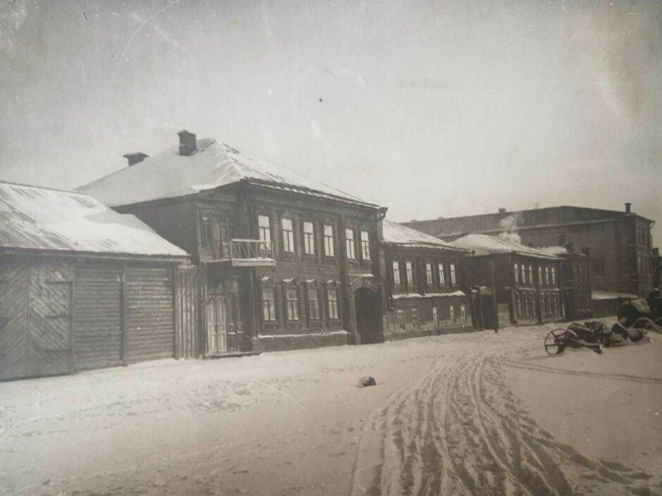 Фото. Улица Мокрая, 1939 г.
