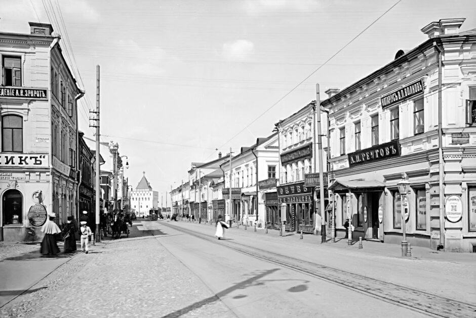 Фото.Нижний Новгород, ул. Большая Покровская. Нач. 1900-х гг.