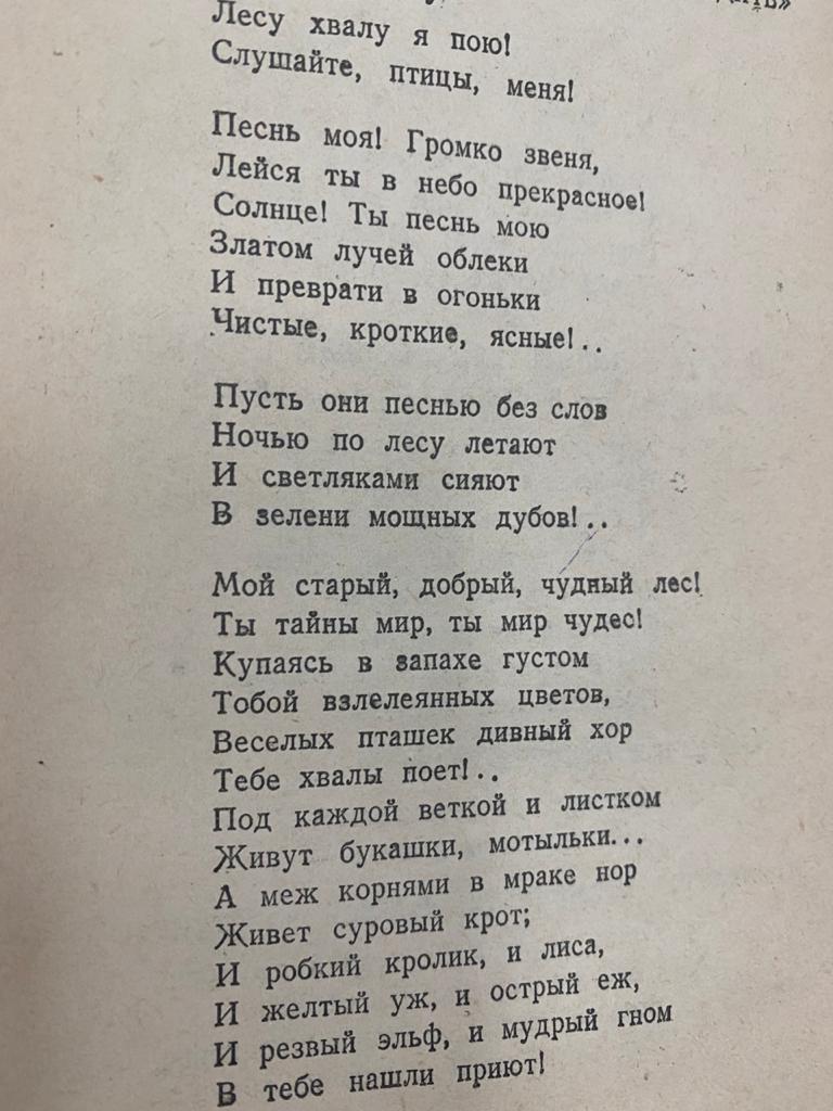 «Горький — поэт»