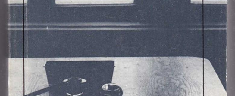 Переписка Бориса Пастернака. «Художественная литература», М. 1990.-578 с.