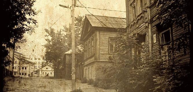 Фото. Нижний Новгород, ул. Почтовый съезд. 1930-е