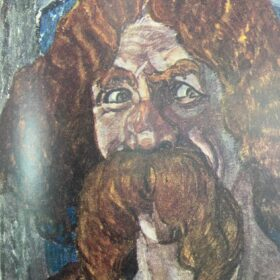 Монография «Шаляпин и русские художники» в Музее А.М.Горького и Ф.И.Шаляпина.
