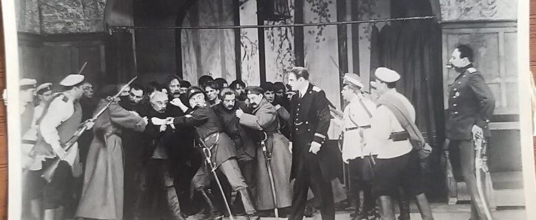Сцена из спектакля «Враги» по пьесе А.М. Горького